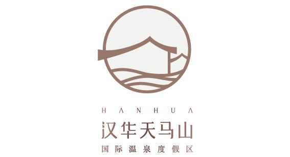 三人行思客户-云南汉华温泉国际文化旅游度假村有限公司